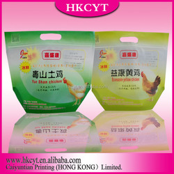 Plastic Food Packaging Pouch Bag