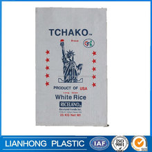 2015 new design empty sugar bag with polypropylene material, high quality sugar packing bag, offset printing sugar 50kg bag