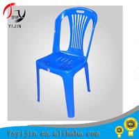 Foshan mondern use plastic materials for weaving outdoor chairs