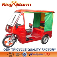 110cc air cooling 4-stroke Single cylinder taxi passenger tricycle