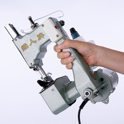 for best price Wholesale Price trapeze brand manual sealing machine portable electric sewing machine stable quality bag sealer