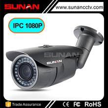 High Resolution SONY COMS IMX322 full hd 1080p ip waterproof professional 2mp cctv cameras, cameras cctv, top 10 cctv camera