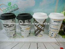 hot new product double wall mug for 2012