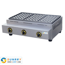 Gas cake baker for baking 84 ball per time gas cake baker machine (SUNRRY SY-FB84G)