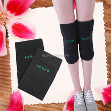 Tourmaline magnetotherapy protective knee pads