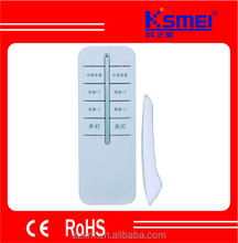 CE&ROHS 8 keys remote controller home automation system