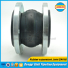 DIN single ball rubber expansion joints for Pipe Fitting
