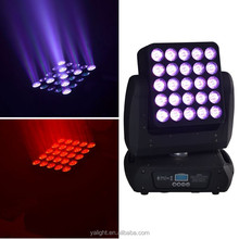 Magic panel 25x12W RGBW 4in1 Led pixel moving head, dot control moving light