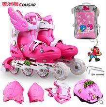 Kids adjustable roller skate for sale inline sporting shoes