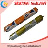 CY-222 Fast Curing Neutral Sealant waterproof silicone sealant