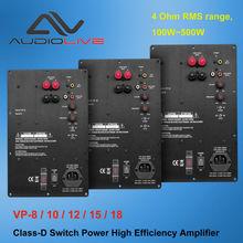ODM CE Standard 150W Class-D Amplifier