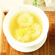 Blooming chrysanthemum flower tea health tea China traditional herbal tea