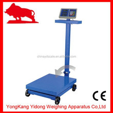 Foldable Digital Scale for Luggage,Electric Price Scale