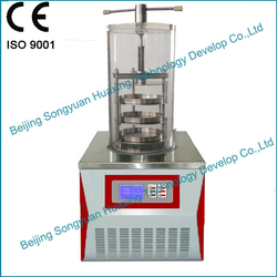 Factory Outlet laboratory freeze drying equipment