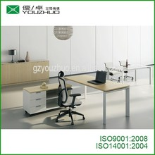 LB series nice good of aluminum with fashion antique executive office meeting furniture
