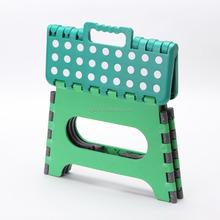plastic foldable stool