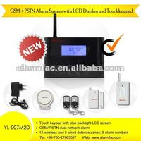 Wolf guard Wireless GSM and PSTN security alarm jammer(YL-007M2D)