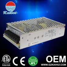 12V power supply 120W with battery charger ups function