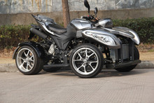2015 newest 250CC ATV ;road legal 4 wheel motorcycle quad bikes