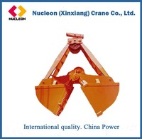 Nucleon Crane Hot Sale Hydraulic Excavator Grab Clamshell Bucket for Cranes