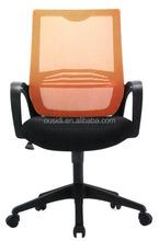 ประเทศจีนเก้าอี้สำนักงานสะดวกสบายเก้าอี้ขนาดเล็กที่มีขาปรับ( 833- 6)