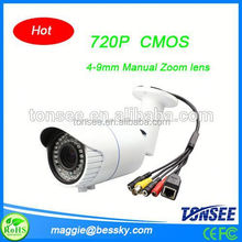hot selling IP camera on alibaba,cctv camera,soyal,onvif