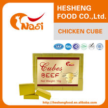 Nasi KOSHER BEEF SEASONING CUBE COMPOUND CHILI CUBES FLAVOUR SOUP CUBE