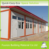 2015 New Recycled High Quality Chicken Farms