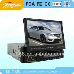 "7"" One Din Car DVD Car GPS System;Car radio,1 DIN car DVD,universal dvd"