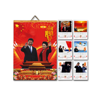 Chinese peace Itinerary chairman couple image cover wall calendar