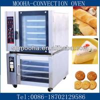 industrial steam oven/bakery machine (5trays,keep moisture)