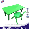 professional design and cheap price children school chair and table