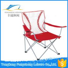 Folding beach chair with armrest, beach chair