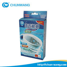 Best Supplier Washing Machine Cleaner Powder with Large Stock