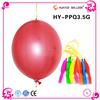 giant photo printing balloons, inflatable giant balloon, nature latex balloons