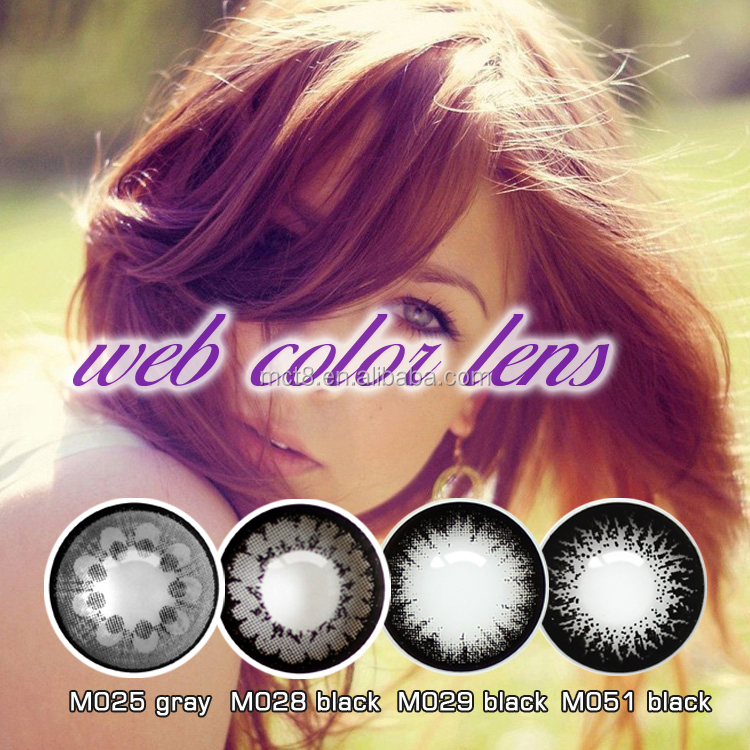 A Buyers Guide to Colored Contact Lenses