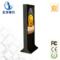 Digital signage kiosk led display stands outdoor tv kiosk touch screen