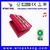 Custom Pink Music Gift Box With Wedding Invitation Pendant