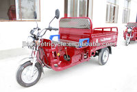 2014 portable cheap motorcycle three wheel bike