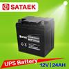 Maintenance-free valve lead-acid battery,DC 12V rechargeable battery 24ah