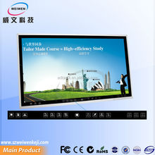 65inch lcd interactive touch screen tv for education and classrooms
