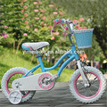 Nueva caliente de la venta de bicicleta de carretera, de acero baratos de bicicleta de carretera