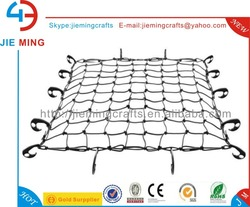 120cm*90cm roof rack elastic cargo net / luggage storage bungee crgo net