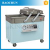 DZ400/2SB fruits and vegetables frozen chicken grain vacuum packaging machine