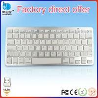 VMK-25 High Quality Silver color Mini 2.4G Wireless Computer Keyboard