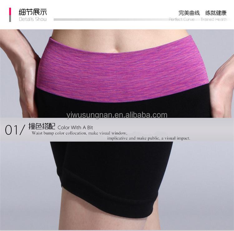 yoga sports pants 07.jpg
