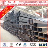 ASTM A53 RHS rectangular steel hollow section weights
