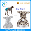 Famicheer High Quality Reusable Washable Female Dog Pet Diaper