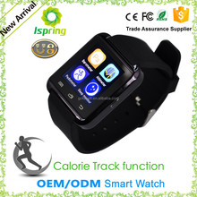 Factory Price cheap smart watch U8 touch screen china smart watch phone hot wholesale