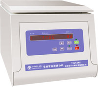 TG13M 2014 Hot sales Laboratory Bench Top High Seed Hematocrit Centrifuge machine /blood plasma extractor